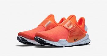 Nike Sock Dart SE Total Crimson