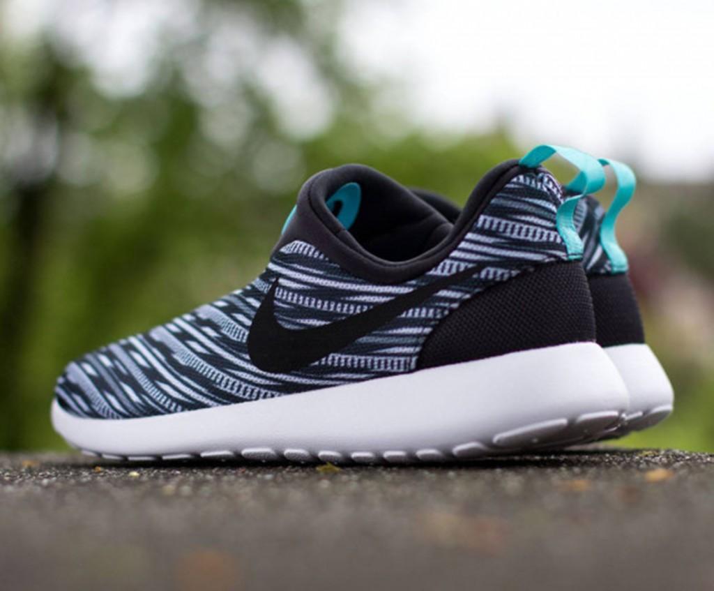 Nike Skal