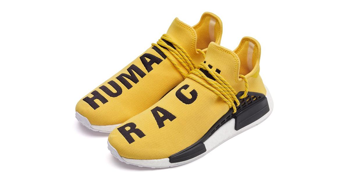 Pharrell x Adidas NMD Human Race Cool Sneakers