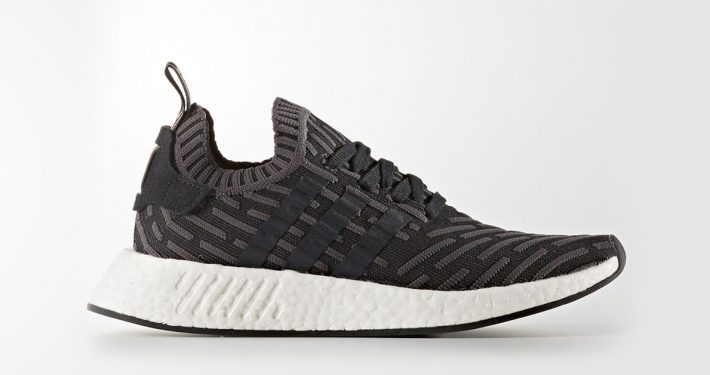 Adidas NMD R2 Primeknit Black Grey