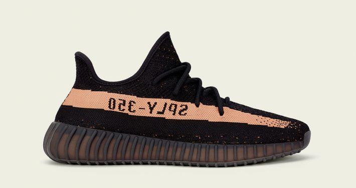 Adidas Yeezy Boost 350 V2 Black Copper