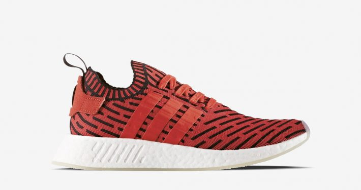 Adidas NMD R2 PK Core Red Black