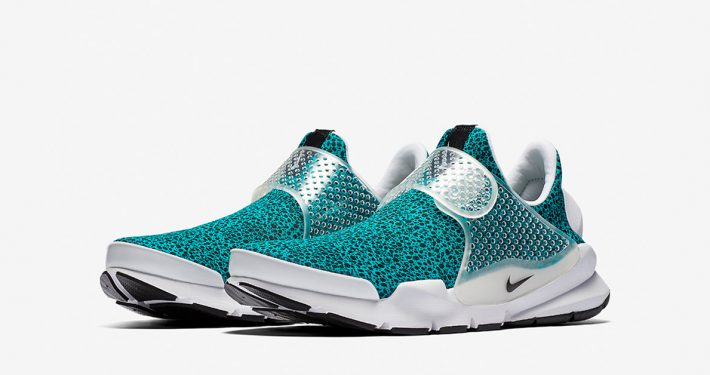 Nike Sock Dart Hyper Turquoise Safari