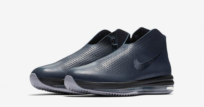 Nike Air Zoom Modairna Thunder Blue