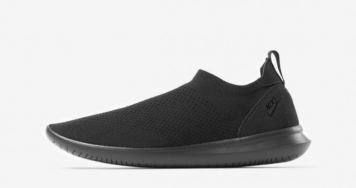 Nike Flyknit Gakou Black