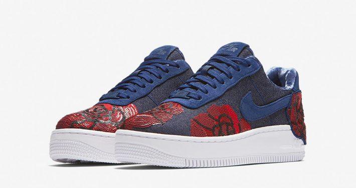 Nike Air Force 1 Upstep Binary Blue