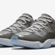 Nike Air Jordan 11 Low Cool Grey 528895-003