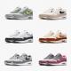 nye Nike Air Max 1 releases