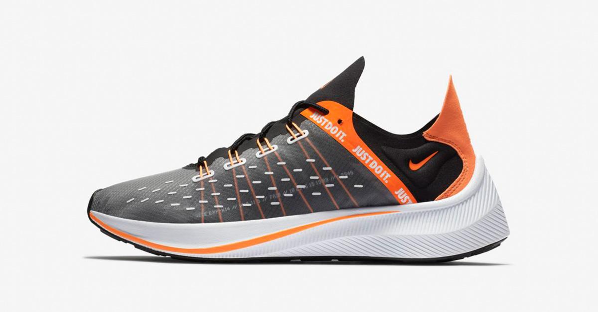 Nike EXP X14 SE Black Total Orange Cool Sneakers