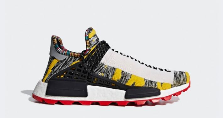 Adidas Pharrell Williams Afro Hu NMD Inspire Empower