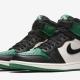 Nike Air Jordan 1 Retro Pine Green