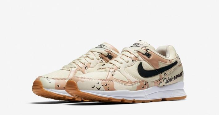 Nike Air Span II Desert Camo