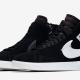 Nike Blazer Mid Rebel Black til kvinder