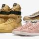 Steals i Nike Store