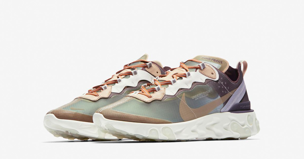 Undercover x Nike React Element 87 Green Mist Deep Burgundy BQ2718-300