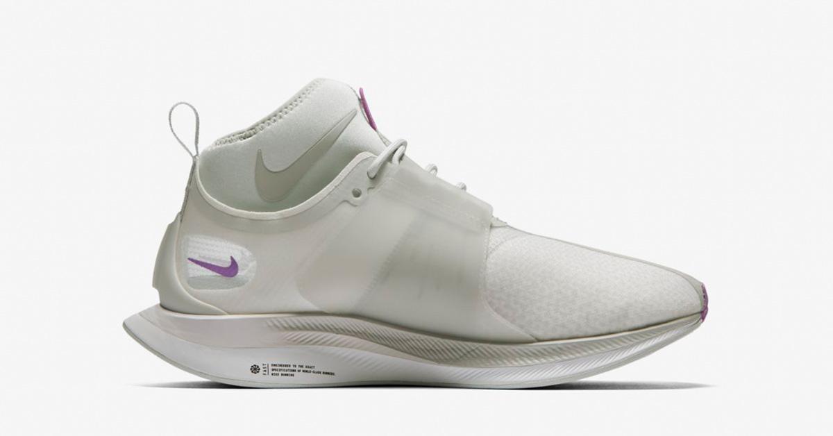 Womens Nike Zoom Pegasus Turbo XX Pure Platinum Bright Violet