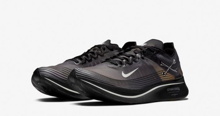 Gyakusou x Nike Zoom Fly SP Black AR4349-001