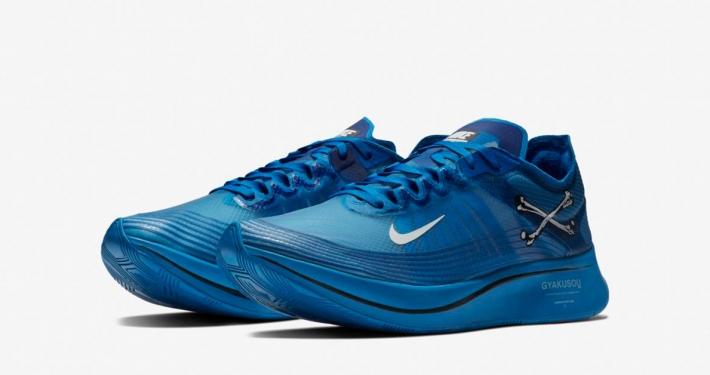 Gyakusou x Nike Zoom Fly SP Blue Nebula AR4349-400