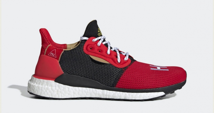 Pharrell Williams x Adidas Solar Hu Glide Chinese New Year EE8701