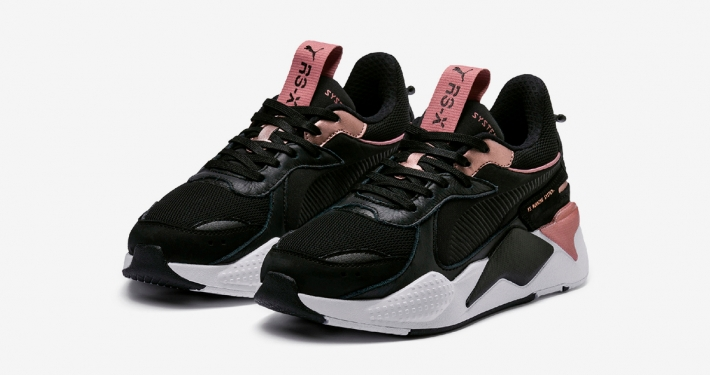 Puma RS-X Trophies Sort Rose Gold 369451-04