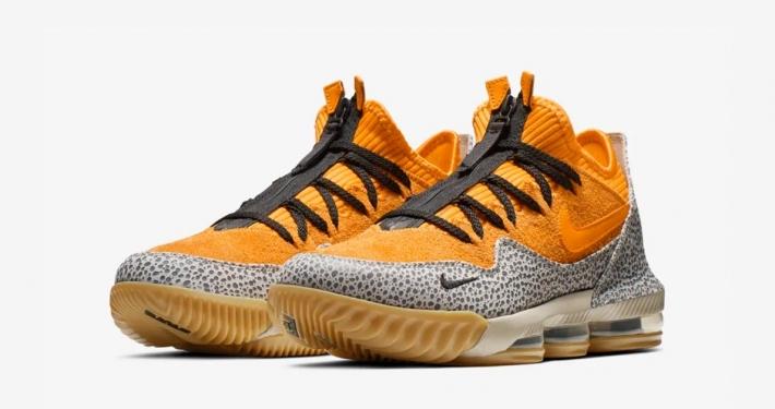 Atmos x Nike LeBron 16 Safari CD9471-800