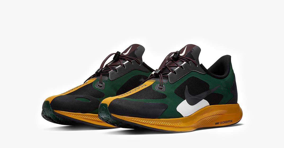 Gyakusou x Nike Pegasus Turbo Grøn BQ0579-300