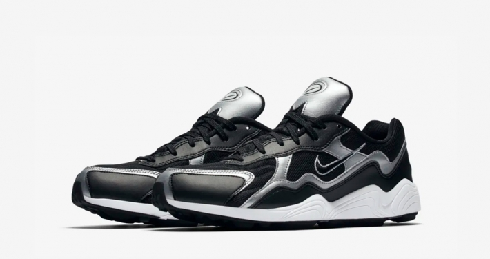 Nike Air Zoom Alpha Sort Sølv BQ8800-004