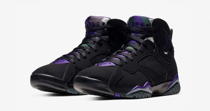 Nike Air Jordan 7 Ray Allen
