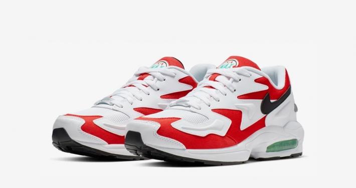 Nike Air Max2 Light Habanero Red