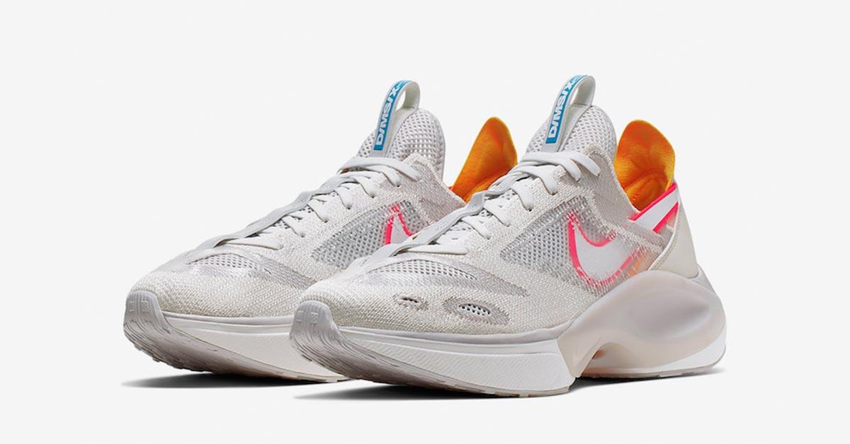 Nike N110 DMSX Phantom AT5405-002