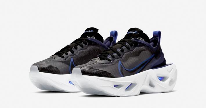 Nike ZoomX Vista Grind Sort Blå til Kvinder