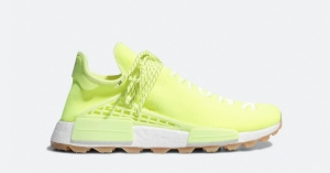 Pharrell Williams x Adidas Hu NMD Proud Gul EF2335