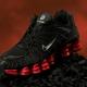 Skepta x Nike SK Shox