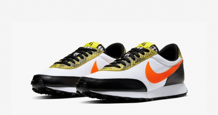 Nike Daybreak Hvid Orange