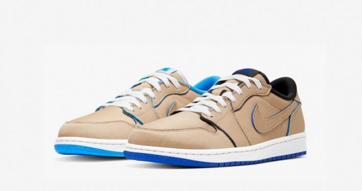 Nike SB Air Jordan 1 Low Desert Ore