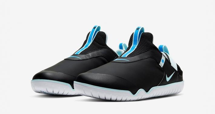 Nike Zoom Pulse Sort CT1629-001