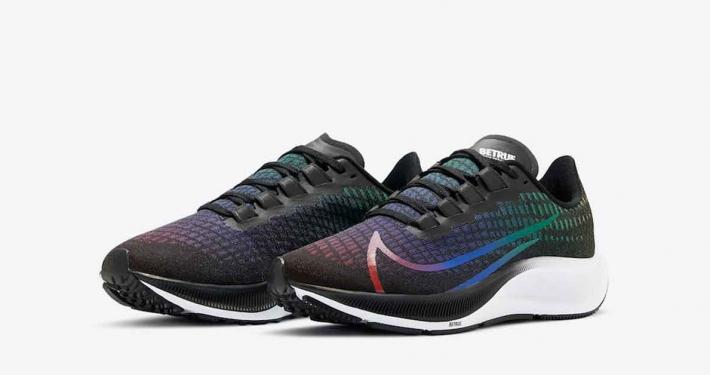 Nike Air Zoom Pegasus 37 BETRUE CZ5923-001