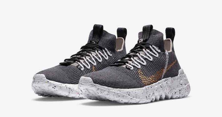 Nike Space Hippie 01 Black Wheat CZ6148-002