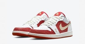 Nike Air Jordan 1 Low Spades DJ5185-100