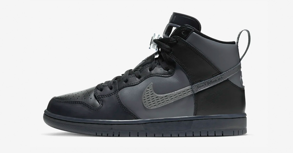 FPAR x Nike SB Dunk High Pro