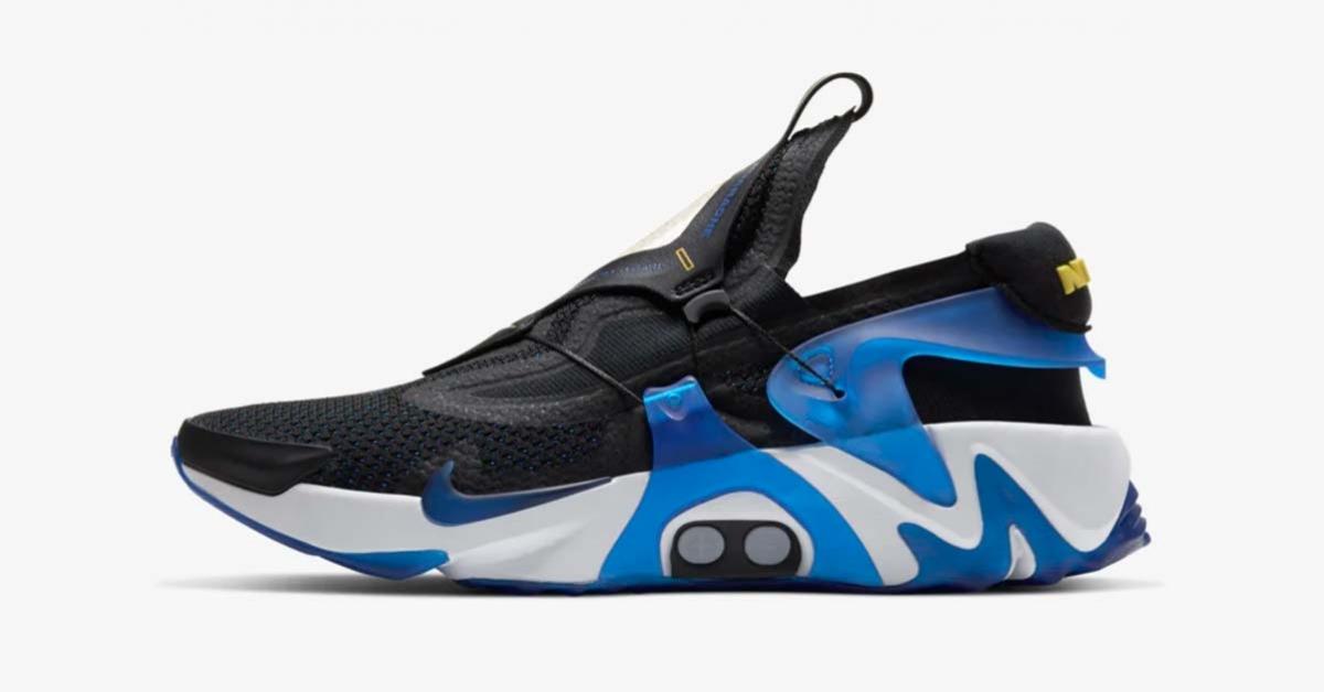 Nike Adapt Huarache Sort Blå BV6397-002