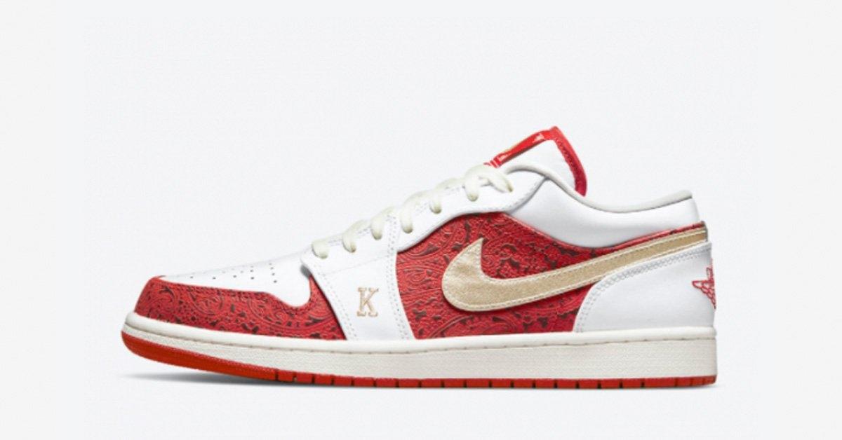 Nike Air Jordan 1 Low Spades DJ5185-100