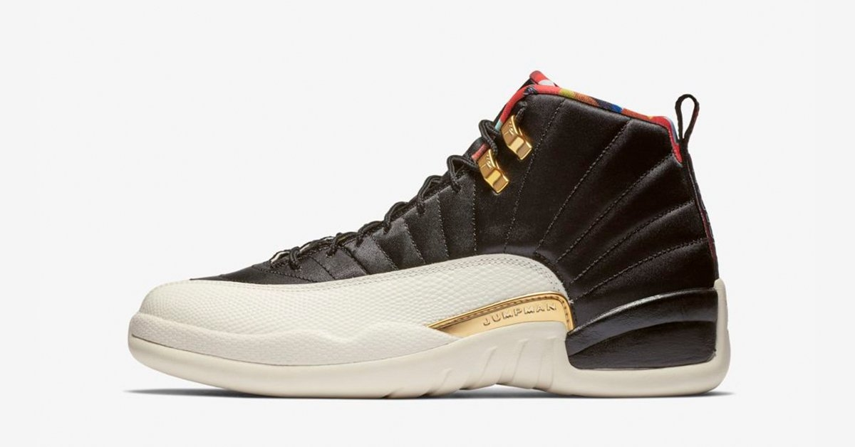 Nike Air Jordan 12 CNY Cool Sneakers