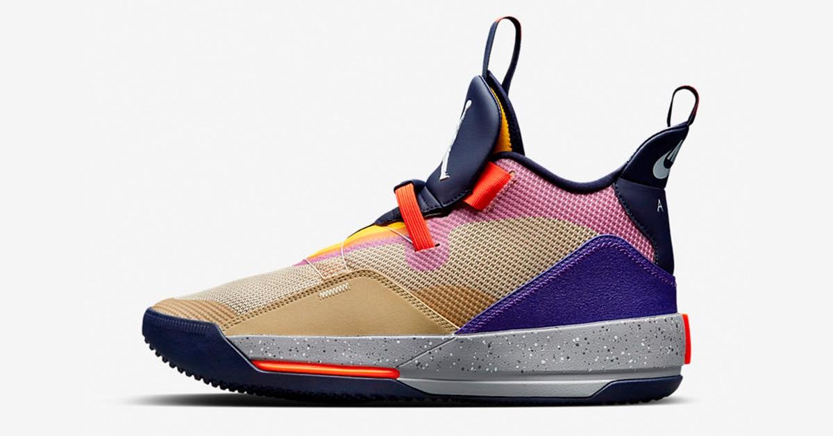 Nike Air Jordan 33 Desert Ore AQ8830-200
