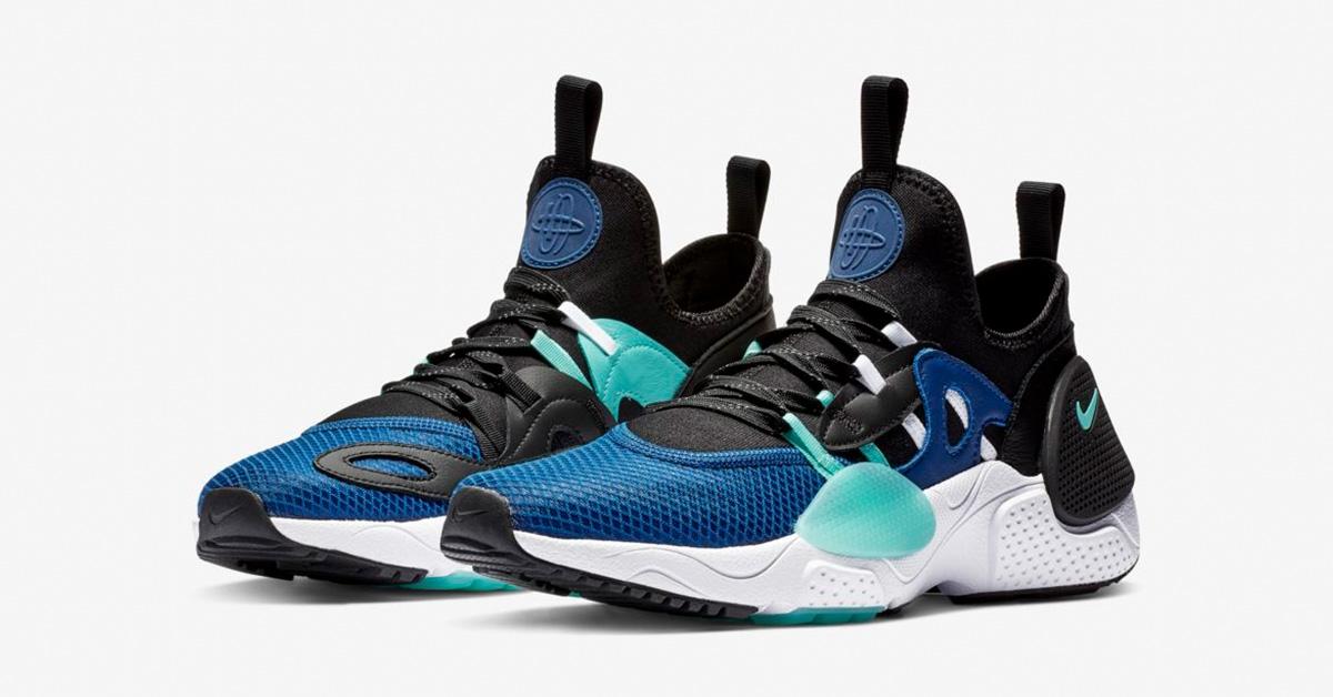 Nike Huarache E.D.G.E. Sort Blå