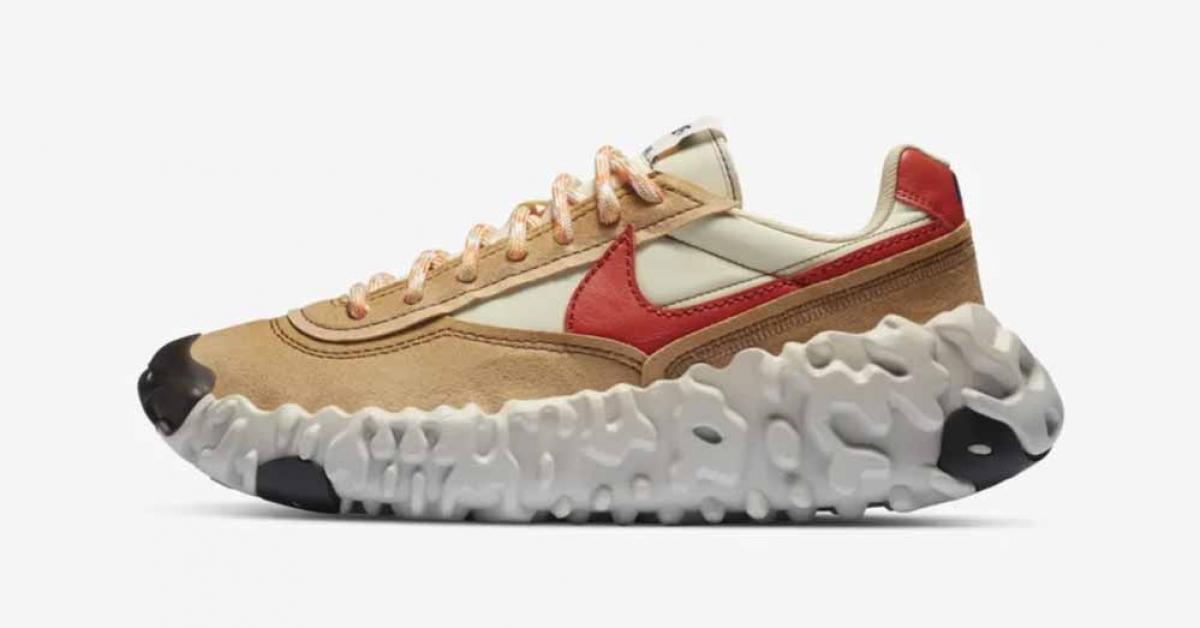 Nike Overbreak Mars Yard DA9784-700