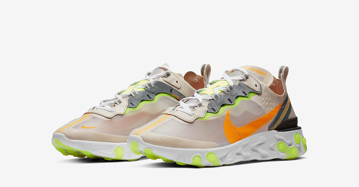 Nike React Element 87 Light Orewood AQ1090-101
