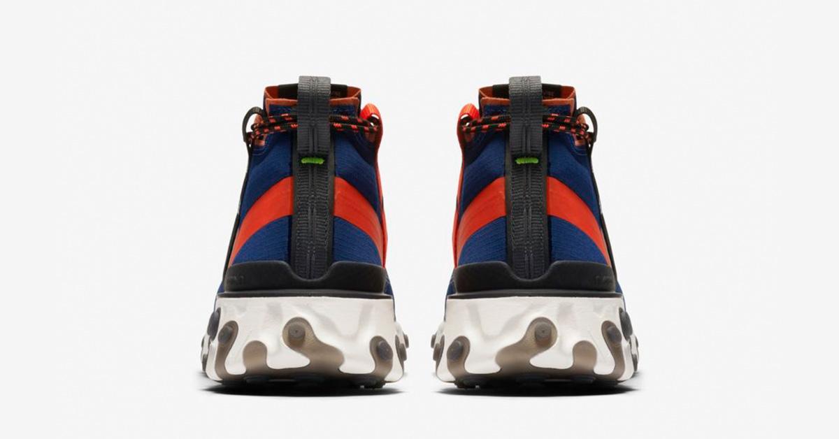Nike-React-Runner-Mid-ISPA-blaa-orange-05