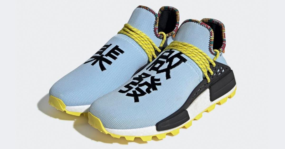 Pharrell Williams x Adidas Solar Hu NMD Lyseblå EE7581