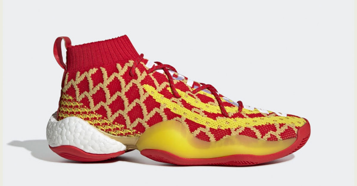 Pharrell Williams x Adidas BYW Chinese New Year EE8688